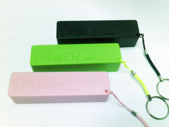 POWER BANK SQUARE 2600 MAH (BARU)
