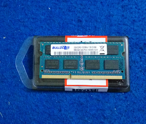 Sodim ddr3 2gb 10600 bulldozer - k-galaxy.com